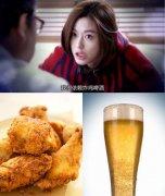 炸鸡和啤酒 肠胃如何HOLD住