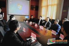 云南创立生物医药股份有限公司董事长曾立品一行来昆明理工