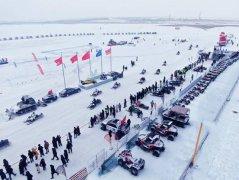 2018中国呼伦贝尔(海拉尔)冬季英雄会盛大开