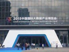 谷坊何均国董事长出席2018中国国