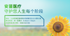 香港安苗HKPV :给宝宝打疫苗,你做对了吗?